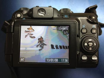 G11 影像油畫化2.jpg