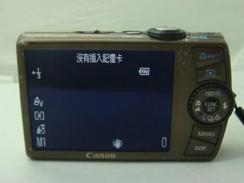 Canon-ixus-870-black.jpg