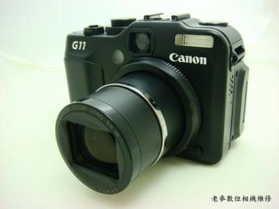 canon powershot g11 front.jpg