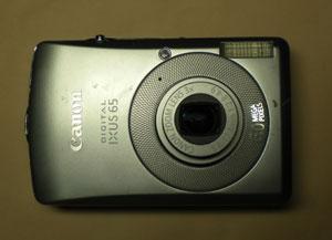 ixus65-01.jpg