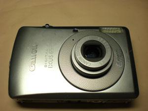 ixus65-02.jpg