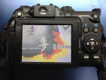 G11 影像油畫化.jpg