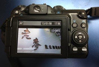 G11 影像油畫化3.jpg
