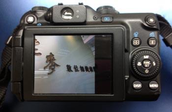G11 影像油畫化4.jpg