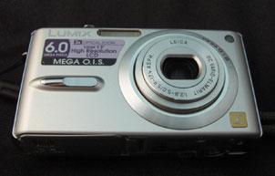 fx9_lens.jpg