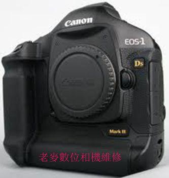 canon eos 1Ds Mk III jpeg_副本.jpg