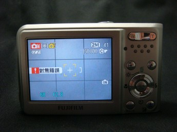 DSC05472.JPG