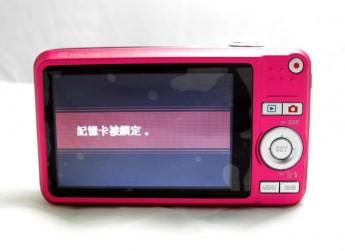 z80-02.jpg