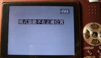 fx9-01.jpg