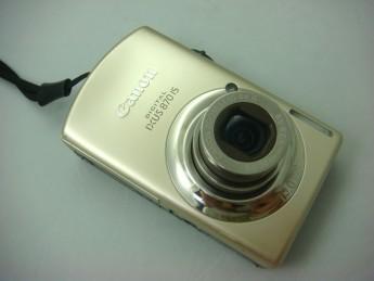 Canon-ixus-870.jpg