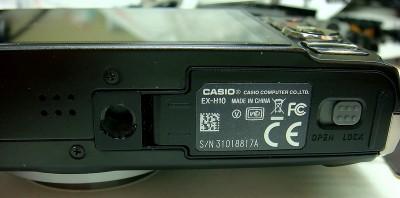 DSC09545-1_調整大小.JPG